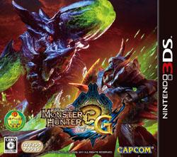 [Used] Monster Hunter 3 (Tri) G [3DS]