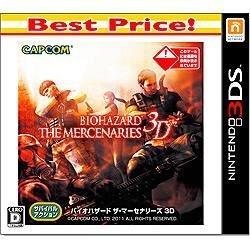 〔中古品〕BIOHAZARD THE MERCENARIES 3D(バイオハザード ザ・マーセナリーズ 3D) Best Price!【3DSゲームソフト】   [ニンテンドー3DS]