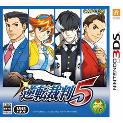 逆転裁判5 【3DS】