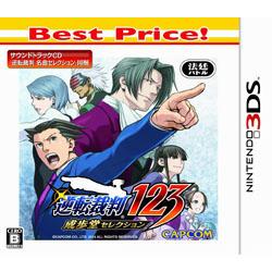 逆転裁判123 成歩堂セレクション Best Price!【3DSゲームソフト】    [ニンテンドー3DS]