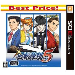 逆転裁判5 Best Price! 【3DSゲームソフト】
