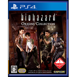 [Used] Resident Evil Origins Collection (biohazard Origins Collection) [PS4]