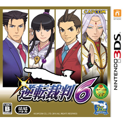 [Used] Ace Attorney 6 [3DS]
