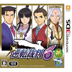 【在庫限り】 逆転裁判6【3DSゲームソフト】    [ニンテンドー3DS]