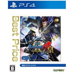 戦国BASARA4 皇 Best Price! 【PS4ゲームソフト】