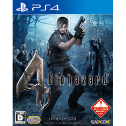 [Used] Resident Evil 4 [PS4]