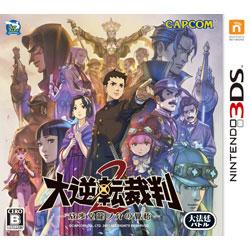 大逆轉裁判2 Narufudoryunokai的SatoruSatoru  -  [3DS]