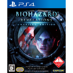 [Used] Resident Evil Revelations Anberudo editions [PS4]