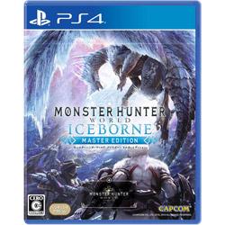カプコン MONSTER HUNTER WORLD: ICEBORNE (モンスターハンターワールド:アイスボーン) マスターエディション 【PS4ゲームソフト】