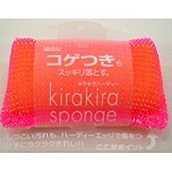 キラキラハーディー K279P ピンク