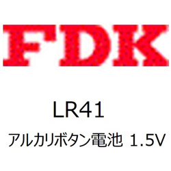 LR41C(B)FSG ボタン型電池 [1本 /アルカリ]