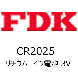 CR2032C(B)FS コイン型電池 [1本 /リチウム]