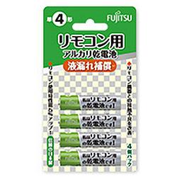 単4電池 LR03 REMOCON(4B) [4本 /アルカリ]