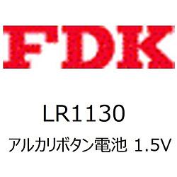 LR1130C(B)FSG ボタン型電池 [1本 /アルカリ]