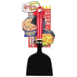 おやつDEっSE ホットプレート用ヘラ(7.8cm) D-398
