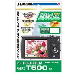 液晶保護フィルム(富士フイルムFinePixT500専用)DGF-FFT500 [生産完了品 在庫限り]