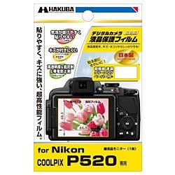 液晶保護フィルム(ニコンCOOLPIXP520専用)DGF-NCP520