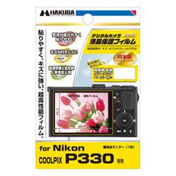 液晶保護フィルム(ニコンCOOLPIXP330専用)DGF-NCP330