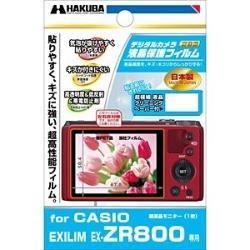 液晶保護フィルム(カシオ EXILIM EX-ZR800専用) DGF-CEZR800[生産完了品 在庫限り]