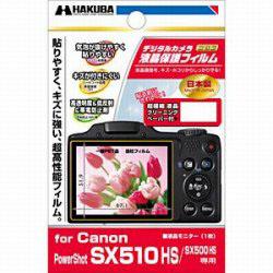 液晶保護フィルム(キヤノンPowerShotSX510HS/SX500HS専用)DGF-CASX510 [生産完了品 在庫限り]