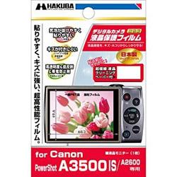 液晶保護フィルム(キヤノン PowerShot A3500 IS /A2600専用) DGF-CAA3500