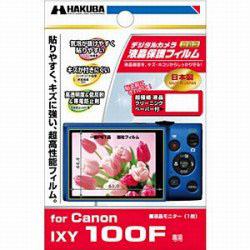 液晶保護フィルム(キヤノン IXY 100F専用) DGF-CAX100 [生産完了品 在庫限り]