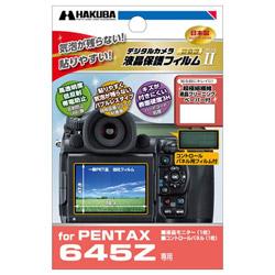 液晶保護フィルム MarkII(ペンタックス 645Z専用) DGF-PT645Z