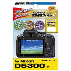 液晶保護フィルム MarkII(ニコン D5300専用) DGF2-ND5300