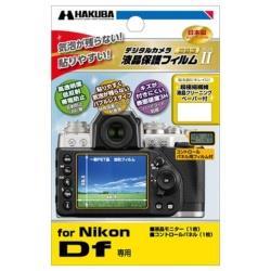 液晶保護フィルム MarkII(ニコン Nikon Df専用) DGF2-NDF[生産完了品 在庫限り]