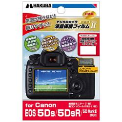 液晶保護フィルム MarkII(キヤノン EOS 5Ds/5DsR/5D MarkIII専用) DGF2-CAE5DS