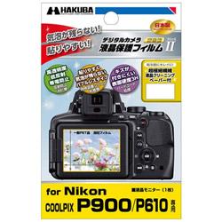 液晶保護フィルム MarkII(ニコン COOLPIX P900/P610専用) DGF2-NCP900