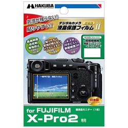 液晶保護フィルム MarkII(富士フイルム FUJIFILM X-Pro2専用) DGF2-FXPRO2