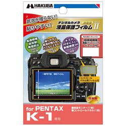 液晶保護フィルム MarkII(ペンタックス K-1専用) DGF2-PTK1