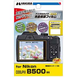 液晶保護フィルム MarkII(Nikon COOLPIX B500 専用) DGF2NCB500