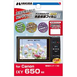 液晶保護フィルム MarkII(Canon IXY 650 専用)DGF2CAX650