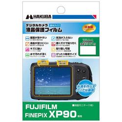 液晶保護フィルム(富士フイルムFinePix XP90専用) DGF-HFXP90