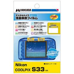 液晶保護フィルム(Nikon COOLPIX N S33専用) DGFHNCS33[生産完了品 在庫限り]