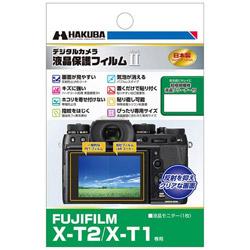 液晶保護フィルム MarkII(富士フイルム FUJIFILM X-T2/X-T1専用) DGF2-FXT2