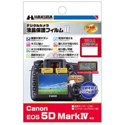 液晶保護フィルム MarkII(キヤノン EOS 5D Mark IV専用) DGF2-CAE5DM4