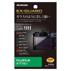 液晶保護フィルム EX-GUARD(富士フイルム X-T10専用) EXGF-FXT10