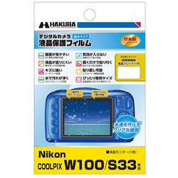 液晶保護フィルム 親水タイプ(ニコン COOLPIX W100/S33専用) DGFH-NCW100