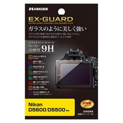 液晶保護フィルム EX-GUARD(ニコン D5600専用) EXGF-ND5600