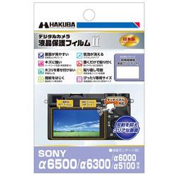 液晶保護フィルム MarkII(ソニー α6500 / α6300 / α6000 / α5100専用) DGF2-SA6500