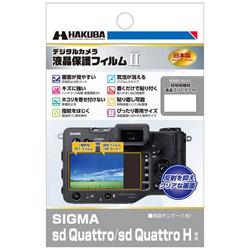 液晶保護フィルムMark II (SIGMA sd Quattro / sd Quattro H 専用)DGF2GSDQH