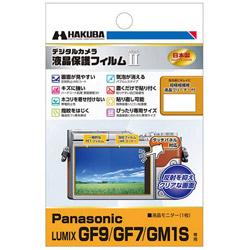 液晶保護フィルムMark II (パナソニック LUMIX GF9専用)DGF2PAGF9