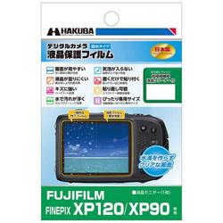 液晶保護フィルム 親水タイプ(FUJIFILM FINEPIX XP120 / XP90 専用)DGFHFXP120