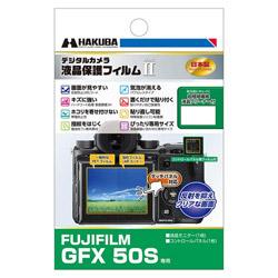 液晶保護フィルム MarkII(フジフィルム FUJIFILM GFX 50S 専用) DGF2FGFX50S