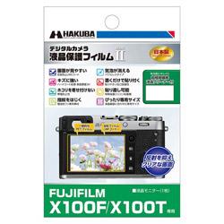 液晶保護フィルム MarkII(フジフィルム FUJIFILM X100F / X100T 専用) DGF2FX100F