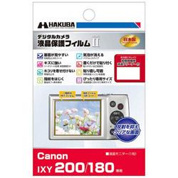 液晶保護フィルム MarkII(キヤノン IXY 200専用) DGF2CAX200