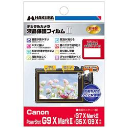 液晶保護フィルム MarkII(キヤノン PS G9 X MK2専用) DGF2CAG9XM2